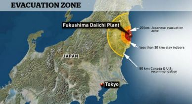 Fukushima Radiation Japan Declares State Of Emergency, Reactor Leaks Into Ocean
